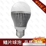 世均华太 9WLED球泡灯泡 5730 鳍片散热 恒流电源 高亮度质保两年