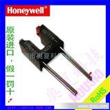 HONEYWELL  - HOA0825-001  光电感应开关 槽型
