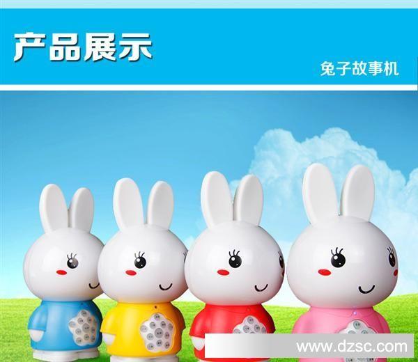 淘宝可爱背景主图兔子