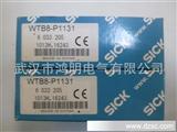 低价销售库存SICK光电开关 WTB8-P1131 保证真品