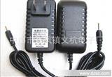 高性价比(工厂直销) 5V2A电源适配器 平板电脑充电器 开关电源