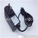 厂家锂电池充电器 8.4V1A锂电池充电器 智能直充 现货