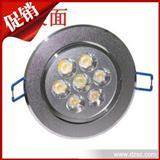 射灯 7W天花灯 led全套灯具 防水电源天花灯 射灯专业生产厂家