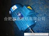 Y802-4 0.75KW电机  Y80M2-4三相异步电动机