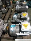 铝壳马达 Y2 100L1--4--2.2KW 电动机 铝合金三相异步电动机