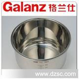 4L格兰仕电压力锅不锈钢内胆、格兰仕专用内胆