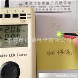 0603黄绿发光二极管 SMD贴片LED灯 厂家直销 质量保障可开17%发票