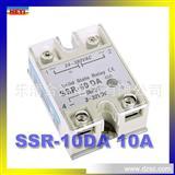 【优质商家】10a 直流控制交流 单相固态继电器 SSR-10DA