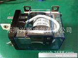 厂价直销 高品质 大功率电磁继电器  JQX-60F1Z