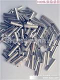 【厂家直销】铜管BN2中间裸端头、冷压接线端子、BV2铜管端头