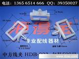海得宝牌安全型压线帽闭端端子低压接线端子绝缘端子正品CE-5X