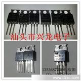 5N60-8N60 原装进口拆机MOSFET场效应管