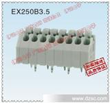 厂家直销伊讯EX-250A/250B-3.5mm间距弹簧式免螺丝接线端子