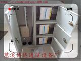 中国移动 三网合一光纤网络箱