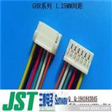 JST 端子线 GHR-06V-S GHR1.25系列 线对板 6PIN线路板连接器