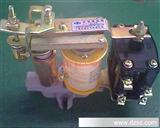 JT3直流电磁继电器JT3-12.21.02.20.30.03.22L型1.5A-50A厂家直销