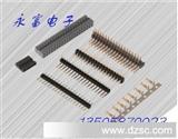接插件TJC8杜邦2.0单排双排排针插座插头接线端子条形连接器
