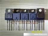 优势IR场效应管IRF2807Z IRF2807全新原装现货