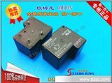 全新原装 欧姆龙功率继电器G8P-1A4P DC12V 30A T90型 假一罚十