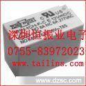 NAIS继电器RK1-5VDCNAIS继电器RK1-5VDC价格面谈为准