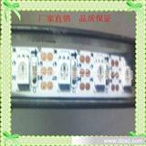 厂家直销 楼体装饰 60灯 2811IC LED5050幻彩灯条 LED跑马灯条