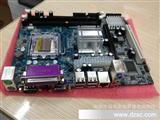 厂家批发 恒通G31主板775针DDR2 支持 PD CYD