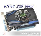 nvidia GT640 独立2GB  PCI-E     独立显卡  显卡批发