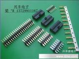 杜邦双排2.0mm连接器/带孔胶壳/双排排针/端子配套