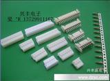 PHD双排-2.0MM连接器/双排胶壳/双排针座/直针/弯针/连绕端子