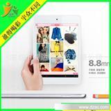 8寸金属外壳高清电容屏多色可选瑞芯微2926平板电脑mini pad