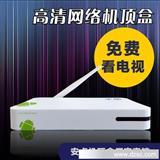 厂家批发 宇清网络机顶盒 高清播放器 安卓4.0无线wifi 电视盒子