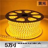 超亮LED灯带升级版5050灯带 暗槽吊顶客厅 防水60珠IP65防水220V