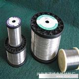 顶峰专业生产 镍铬电热合金丝 发热丝 电热丝 厂家直销