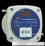 中国人民电器 数显式时间继电器 JS11S JS11SX