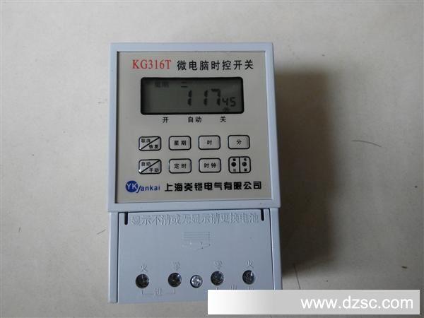 时控开关 时间继电器 js20 js14 js11 kg316t 定时开关