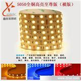 厂家直销LED贴片全铜线灯带12V 5050 60泡软家装柜台软灯条至尊版