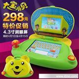 大宝小贝4.3寸小天才宝贝电脑早教机 支持 面向全国招商