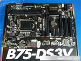 代理批发 技嘉GA-B75-DS3V 支持双显卡 全新行货 三年联保
