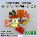 4A中号锌片式保险丝、4A32V小型汽车保险片