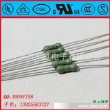 厂家2X6mm超小型0.75A250V适配器专用保险丝/电阻式保险丝