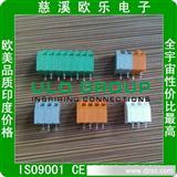 弹簧式接线端子 ES250-3.5  DG250  厂家直销 慈溪欧乐电子