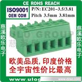 插拔式接线端子 欧式接线端子15EDGK-3.5 厂家直销 慈溪欧乐电子