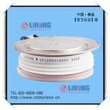 高频晶闸管 KA1200A1600V 高频可控硅 KA1200A SGS现场认证企业