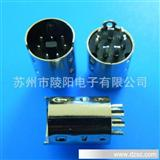 MINI DIN 7P公头/三排针/铜壳镀镍/冲针铜端子镀锡/黑色