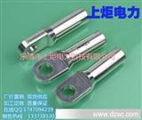 欧式插拔头专用接线端子,SJDTM型连接头,上炬铜接头镀锡