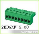 5.0间距YC110-500平行插拔式端子台2EDGKF