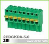 2EDGKD-LC6-HW-5.08弹簧压扣凤凰拔插接线端子