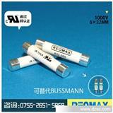 6*32mm保险丝1000Vdc 快断 数字万用表 万能表仪表仪器保险丝管