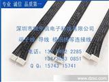 专业生产2468#24黑色排线|PH2.0端子线|电器连接线|内部连接线