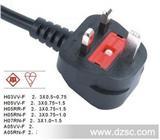 【BS电源线】BSI认证带保险丝英式插头电源线,英规电源线插头